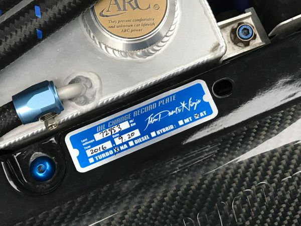 JDM Parts Ninja Oil Change Info Sticker
