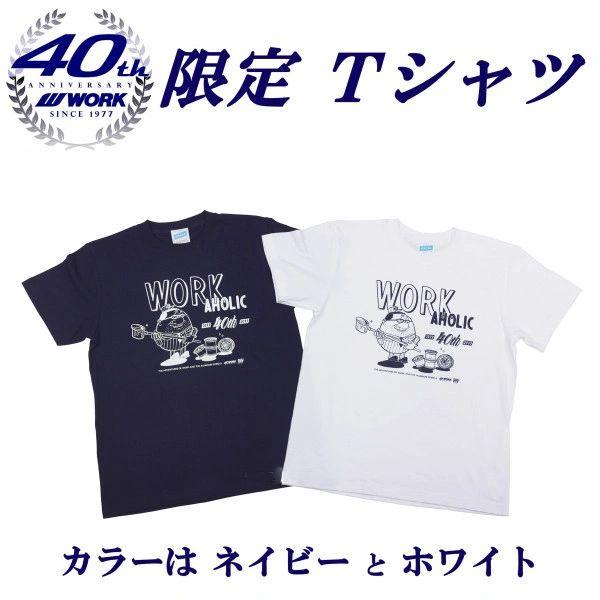 WORK Wheels Commemorative Shirt