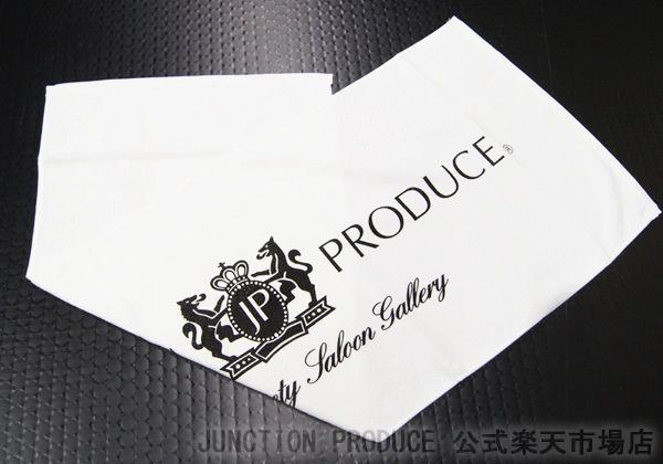 Junction Produce Towel