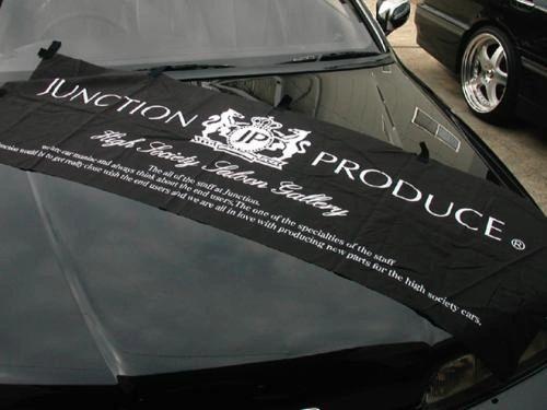 Junction Produce Nobori Flag