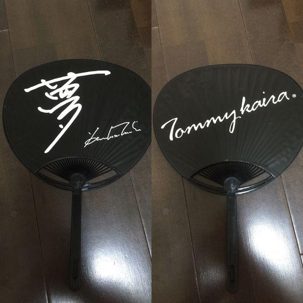 Tommykaira Uchiwa Fan