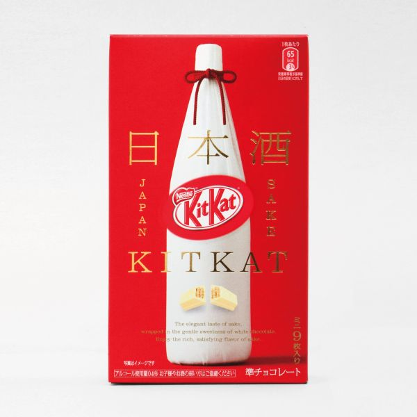 JDM KitKat Sake 9-pack bottle box