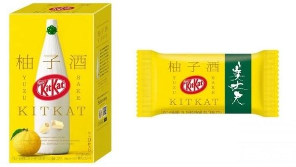 JDM KitKat Yuzu Wine 9-pack bottle box