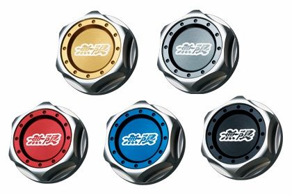 Mugen Anodized Oil Cap