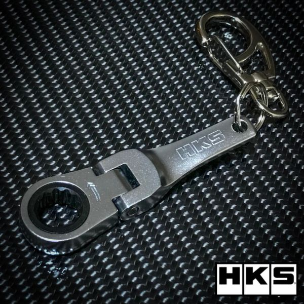 HKS x TONE Ratchet Key Chain