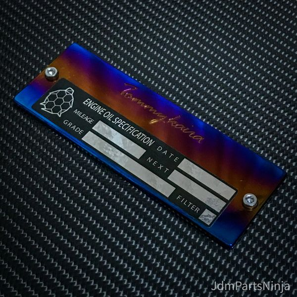 Tommykaira Titan Oil Change Plate