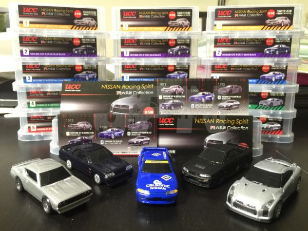 GTR 1/64 Diecast collection - Single cars