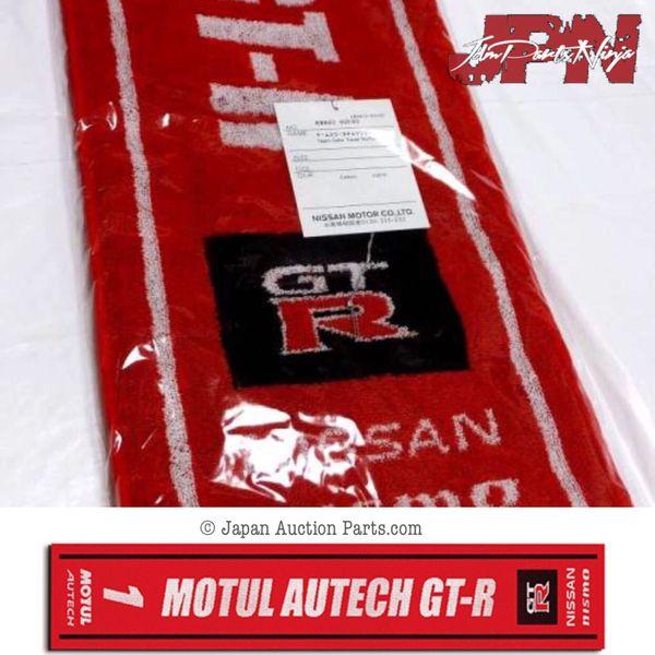 Nissan Motorsports Super GT Towel scarf