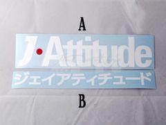 J-Attitude Cut decal