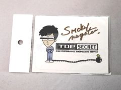 Top Secret Character Vinyl Sticker