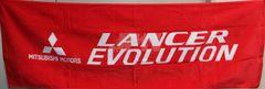 Mitsubishi Lancer Towel