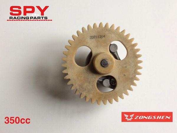 Zhongshan 350cc Oil Pump - Spy 350 F1 Oil Pump - Spyracing -Road legal quad bike -Engine Parts