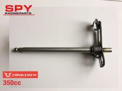 Zhongshan 350cc Gear Shaft 5 - Spy 350 F1-Spyracing -Road legal quad bikes