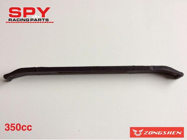 "Zhongshan 350cc Chain Guide Plate 30-Spy 350 F1-Spyracing -Road legal quad bike""Engine parts"