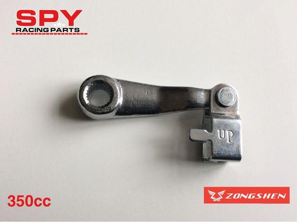 "Zhongshan 350cc Engine Gearshift Lever 28-Spy 350 F1-Spyracing -Road legal quad bike""Engine parts"