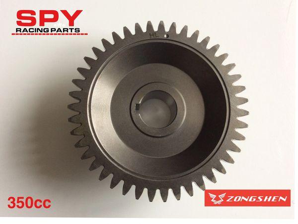 "Zhongshan 350cc Starter Gear Plate 7-Spy 350 F1-Spyracing -Road legal quad bike""Engine parts"