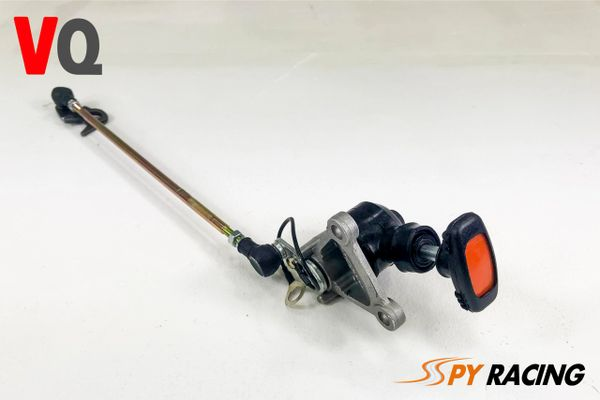 Spy F3 Reverse Gear Lever (Road Legal Quad Bike Parts)