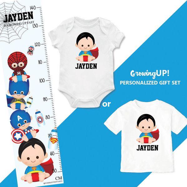 BabyHeroes Gift Set
