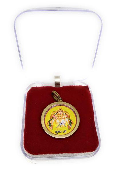 Kuber Gold Plated Yantra Locket