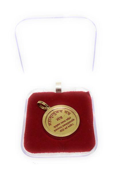 Mahamrityujay Gold Plated Yantra Locket