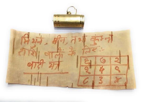 Ashtadhatu Badi Yantra Tabeez in Gold Plated for Mithun, Meen, Kumbh Rashi Person for Increasing Health Wealth & Prosperity