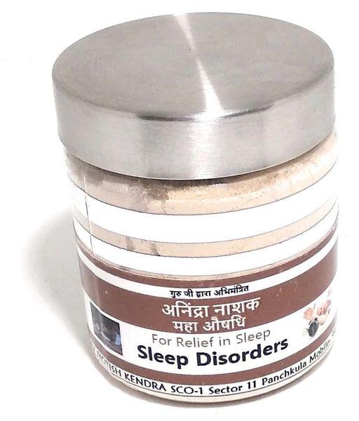 Sleep Disorder Anindra Nashak Mha Aushdhi To Relief in Sleep 100% Effective and Abhimantrit By Guru Ji