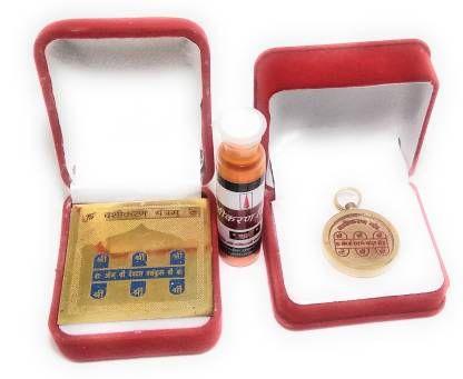 astrosale Maha Vashikaran Inculde Vashikaran Tilak , Vashikaran Yantra Locket and Vahikaran Gold Plated Yantra To Impress Any People Brass Yantra (Pack of 3)