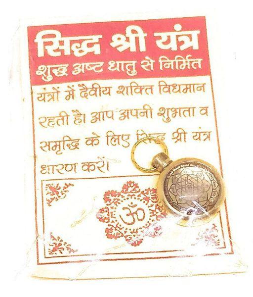 Ashtadhatu Sidh Shri Yantra Locket