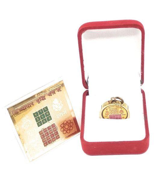 Vyapaar Virdhi Locket with 2*2 Yantra Gold Plated