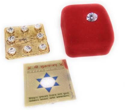 astrosale Jarkan Ratna Jadit Shukra Yantra with Jarkan Stone and Shree Gold Plated Plated Yantra