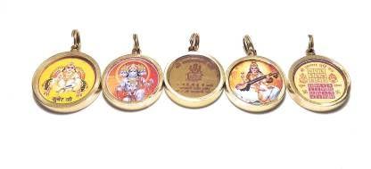 astrosale Panch Maha Shakti Shali Locket Set ( Kuber Yantra Locket , Panchmukhi Yantra Locket ,Maha Lakshmi Yantra Locket , Saswati Yantra Locket , Vayapar Viridhi Yantra Locket) Brass Yantra (Pack of 5)