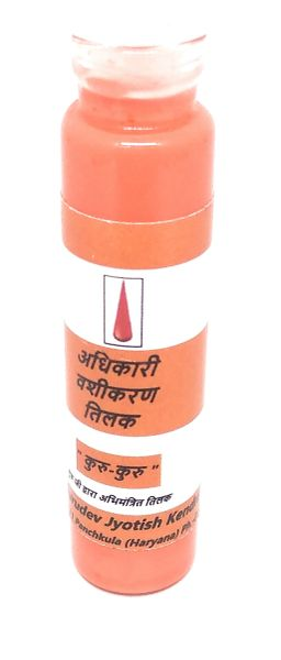 Aadhikari Vashikaran Tilak To Parmote Favor in Your Job and Field 100% Effective and Abhimantrit by Guruji