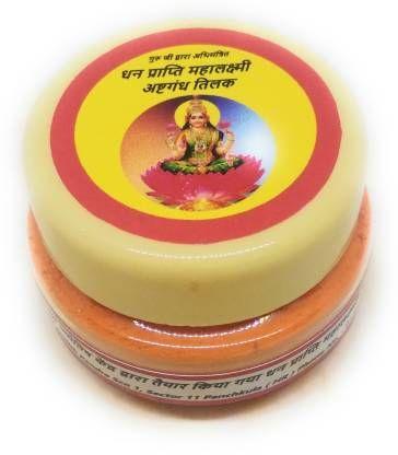 astrosale Dhan Prapti Mahalakshi Ashtgandh Tilak for Increasing Money and Health Wealth and Prosperity