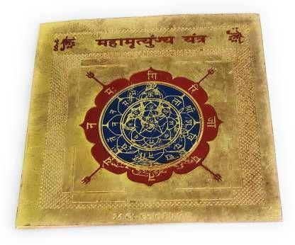 Astrosale Maha Mrityunjaya Yantra Plated Yantra (Pack of 1)