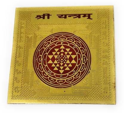 Astrosale Shree Yantram Plated Yantra (Pack of 1)
