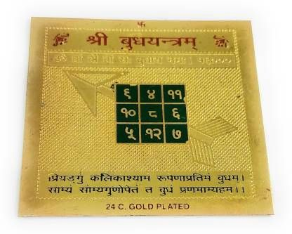 Astrosale Shree Budh Yantra Plated Yantra (Pack of 1)