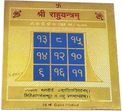 Astrosale Shree Rahu Yantra Plated Yantra (Pack of 1)