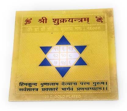 Astrosale Shree Shukra Yantra Plated Yantra (Pack of 1)