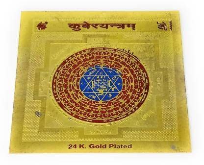 Astrosale Shree Kuber Yantra Plated Yantra (Pack of 1)
