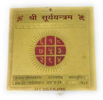 Astrosale Shree Surya Yantra Plated Yantra (Pack of 1)