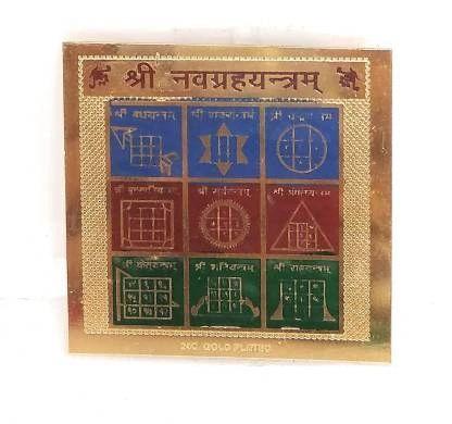 Astrosale Shri Navgrah Yantra Brass Yantra (Pack of 1)