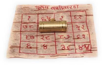 astrosale Maha Sarv Sidhi Purush Vashikaran Yantra Tabiz with Mantra on Bhojpatra 100 % Effective Abhimantrit by Guruji Bronze Yantra (Pack of 1)
