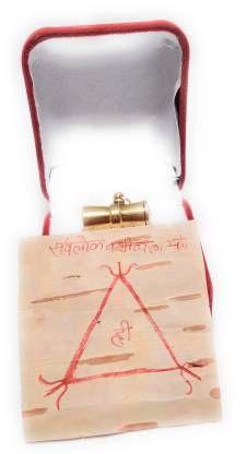 astrosale Sarv Sidhi Sarvlok Vashikaran Yantra Tabiz in Ashtadhatu Gold Plated 100% Effective Brass Yantra (Pack of 1)