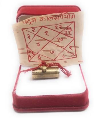 astrosale Mahapadam Kaal Sarp Yog Nivaran Tabiz with Bhojpatra for Remove Mahapadam Kaal Sarp Dosh Abhimantrit By Guruji Brass Yantra (Pack of 1)