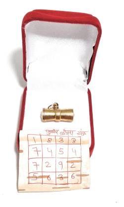 astrosale Sarv Sidhi Kuber Yantra Tabiz in Ashtadhatu Gold Plated 100% Effective Brass Yantra (Pack of 1)