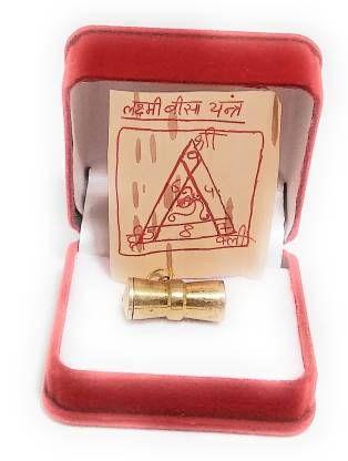 astrosale Sarv Sidhi Lakshmi Bisa Yantra Tabiz in Ashtadhatu Gold Plated 100% Effective Brass Yantra (Pack of 1)