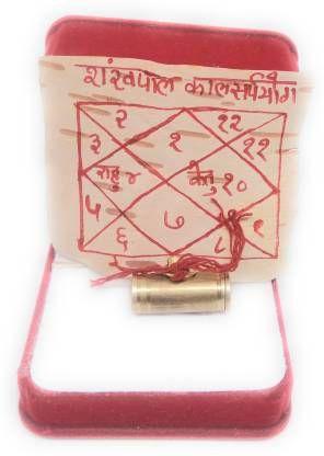 astrosale Shankhpal Kaal Sarp Yog Nivaran Tabiz with Bhojpatra for Remove Shankhpal Kaal Sarp Dosh Abhimantrit By Guruji Brass Yantra (Pack of 1)