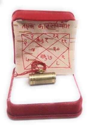 astrosale Takshak Kaal Sarp Yog Nivaran Tabiz with Bhojpatra for Remove Takshak Kaal Sarp Dosh Abhimantrit By Guruji Brass Yantra (Pack of 1)