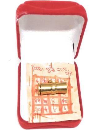 astrosale Maha Sarvsidhi Ashtadhatu Vidhya Budhi Datta Tabiz Yantra with Mantra 100% Effective Brass Yantra (Pack of 1)