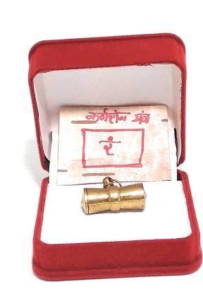 astrosale Sarv Sidhi Karan Rog Yantra Tabiz in Ashtadhatu Gold Plated 100% Effective Brass Yantra (Pack of 1)